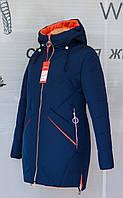 Женская,демисезонная куртка с капюшоном.Новинка!