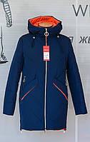 Женская,демисезонная куртка с капюшоном от производителя.Новинка -2020.