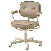 ALEFJÄLL Офісне крісло, Grann бежеве  503.086.86
