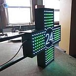 """Аптечний хрест 600х600 світлодіодний двосторонній. Серія """"Twenty-Four"""", фото 3"""