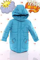 """Демисезонная курточка для мальчика """"Еврозима"""" флис+синтепон, фото 1"""