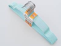 Плечики  тремпеля металлический в силиконовом покрытии бирюзового  цвета, длина 40 см, в упаковке 10 штук