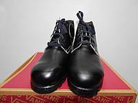 Мужские рабочие демисезонные ботинки Foreiba р.42 кожа 005BRM