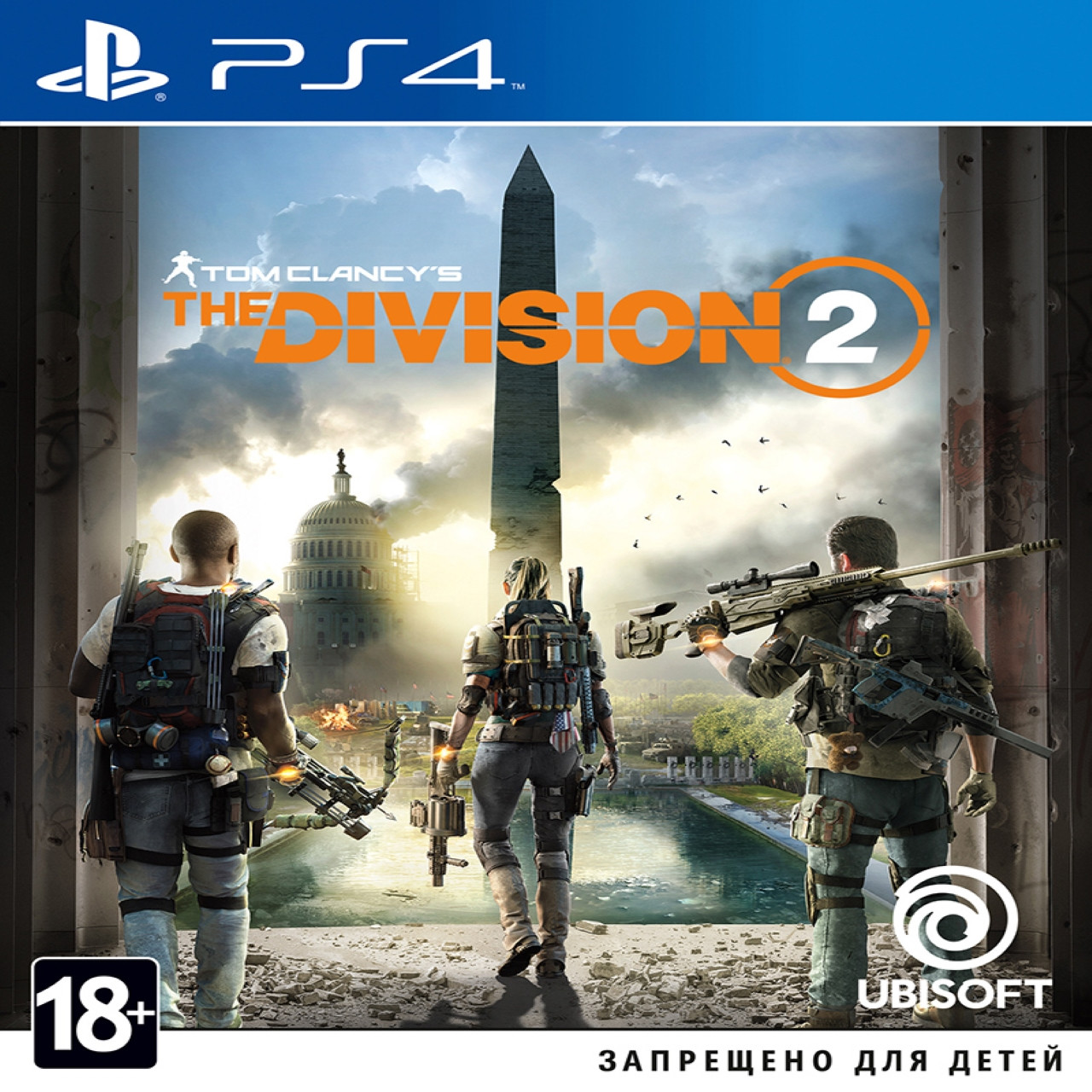 Tom Clancy's The Division 2 RUS PS4 (NEW)
