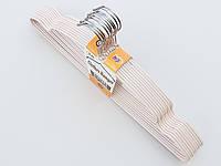 Плечики  тремпеля металлический в силиконовом покрытии бежевого цвета, длина 40 см, в упаковке 10 штук