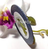 Лента для дизайна ногтей  с блёстками  на липкой основе 1мм