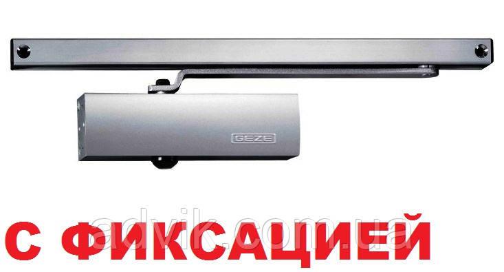 Доводчик Geze TS 1500 G со скользящей тягой с фиксацией (серый)