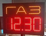 Світлодіодне цінове табло для АГЗС 1000х750, фото 4