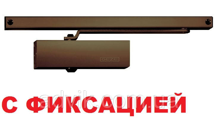 Доводчик Geze TS 1500 G со скользящей тягой с фиксацией (коричневый)