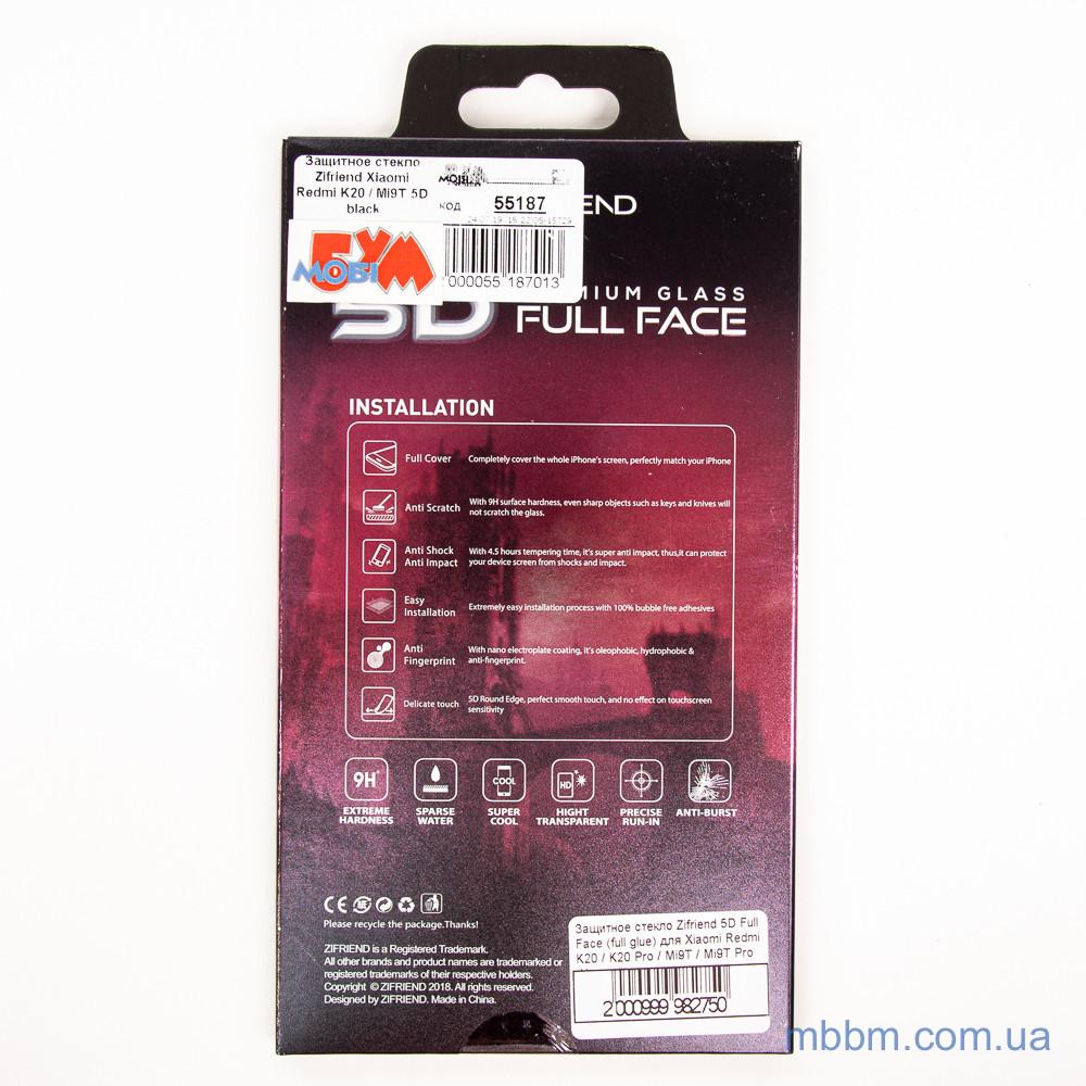 Защитное стекло Zifriend 5D Xiaomi Redmi 7A black Черный