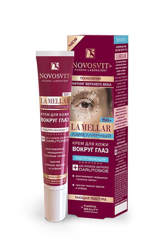 Ламеллярный крем для кожи вокруг глаз La Mellar Novosvit,20 мл