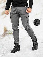 Зимние теплые карго штаны beZet (gray), серые карго штаны на зиму, теплые серые карго штаны