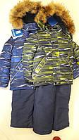 Зимний костюм (реплика под reima) 98, 104, 116, 122 рост