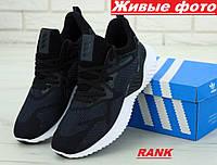 Кроссовки мужские Adidas Alpha Bounce в стиле Адидас Альфа Боунс, черные