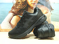 Мужcкие кроссовки Yike sprint черные 45 р., фото 1