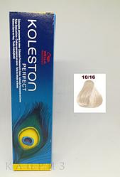 Крем-краска Wella Professionals Koleston Perfect 10/16, 60 мл