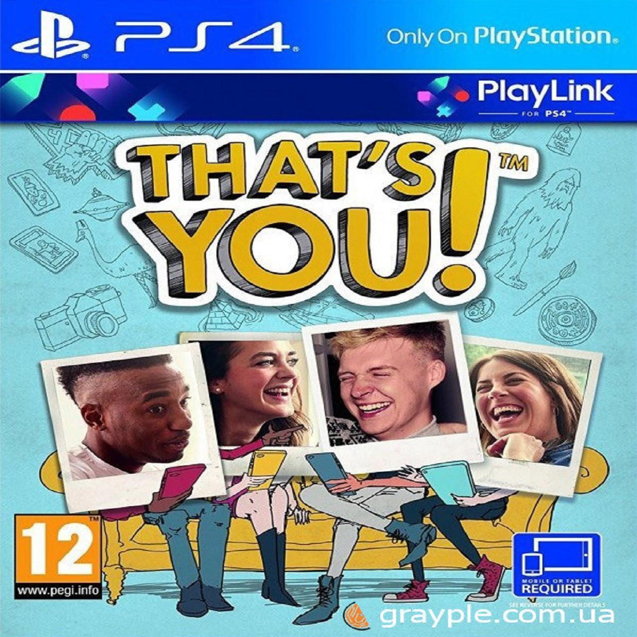 That's You  (русская версия) PS4 (КОД)