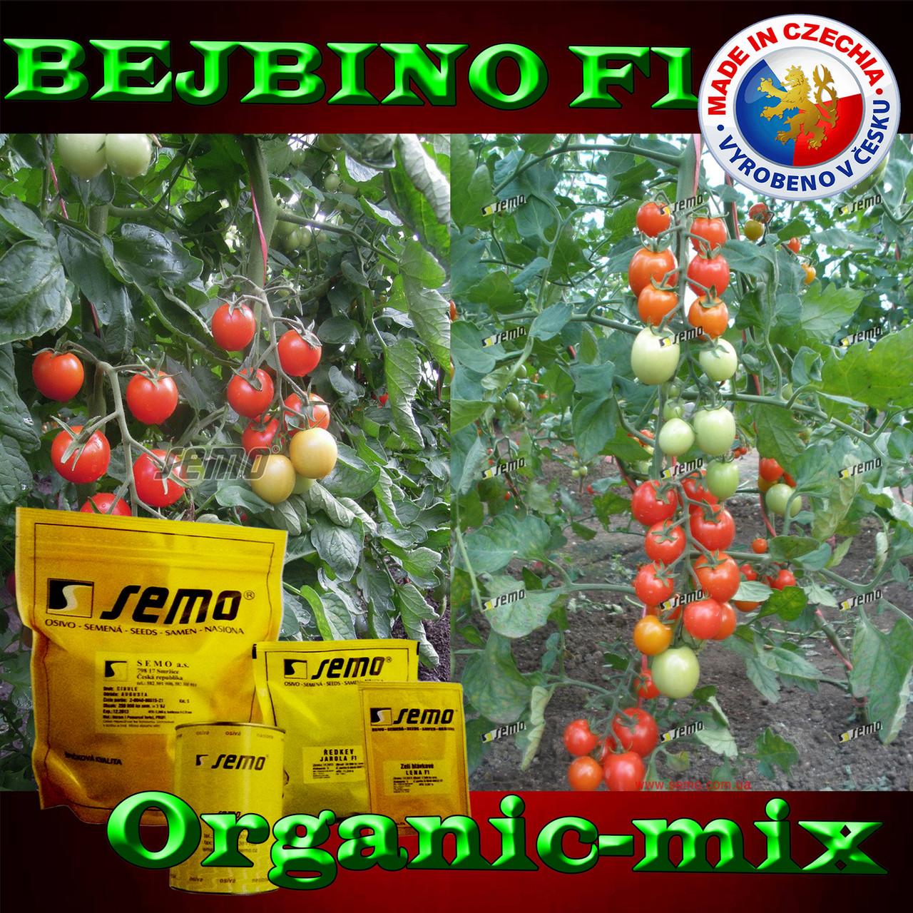 Семена, томат индетерминантный Бейбино F1 (коктейльный тип), ТМ Semo, 1000 семян