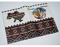 Шкіряна обкладинка/обгортка на паспорт/загранпаспорт ReD Паспорт украинки, кожа