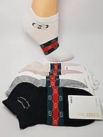 Шкарпетки жіночі короткі (23-25 р) купити оптом від складу 7 км