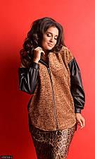 Куртка меховая  856568-2  капучино  с 48 по 56 размер(мш)