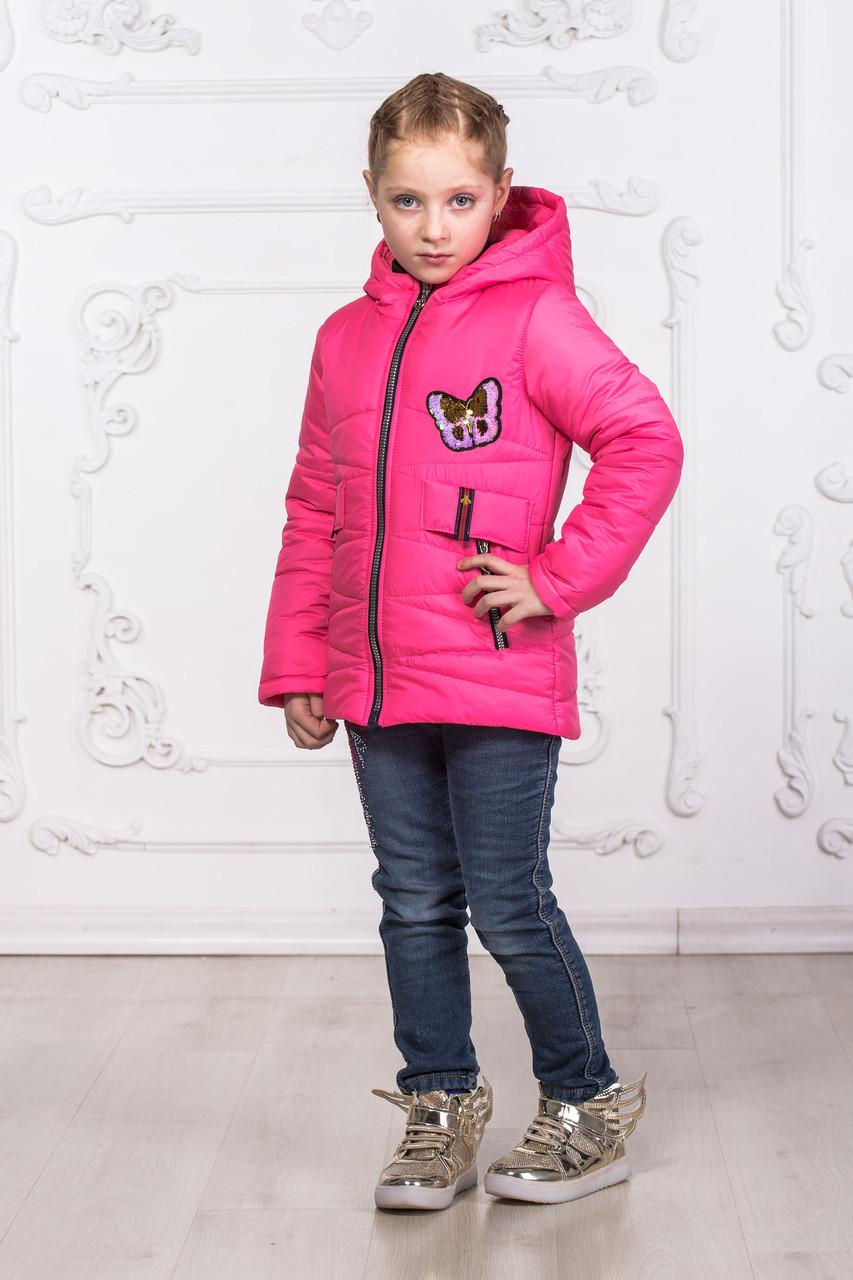 """Куртка для девочки """"Фея"""""""
