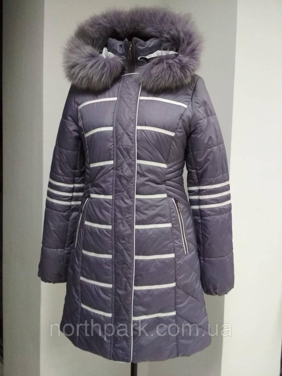Зимняя длинная куртка с натуральным мехом, сиреневая