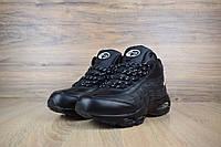 Мужские кроссовки Nike Air Max 95. ОП КАЧЕСТВО!!! Реплика класса люкс (ААА+)