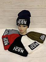 Новые поступления - шапки теплые оптом