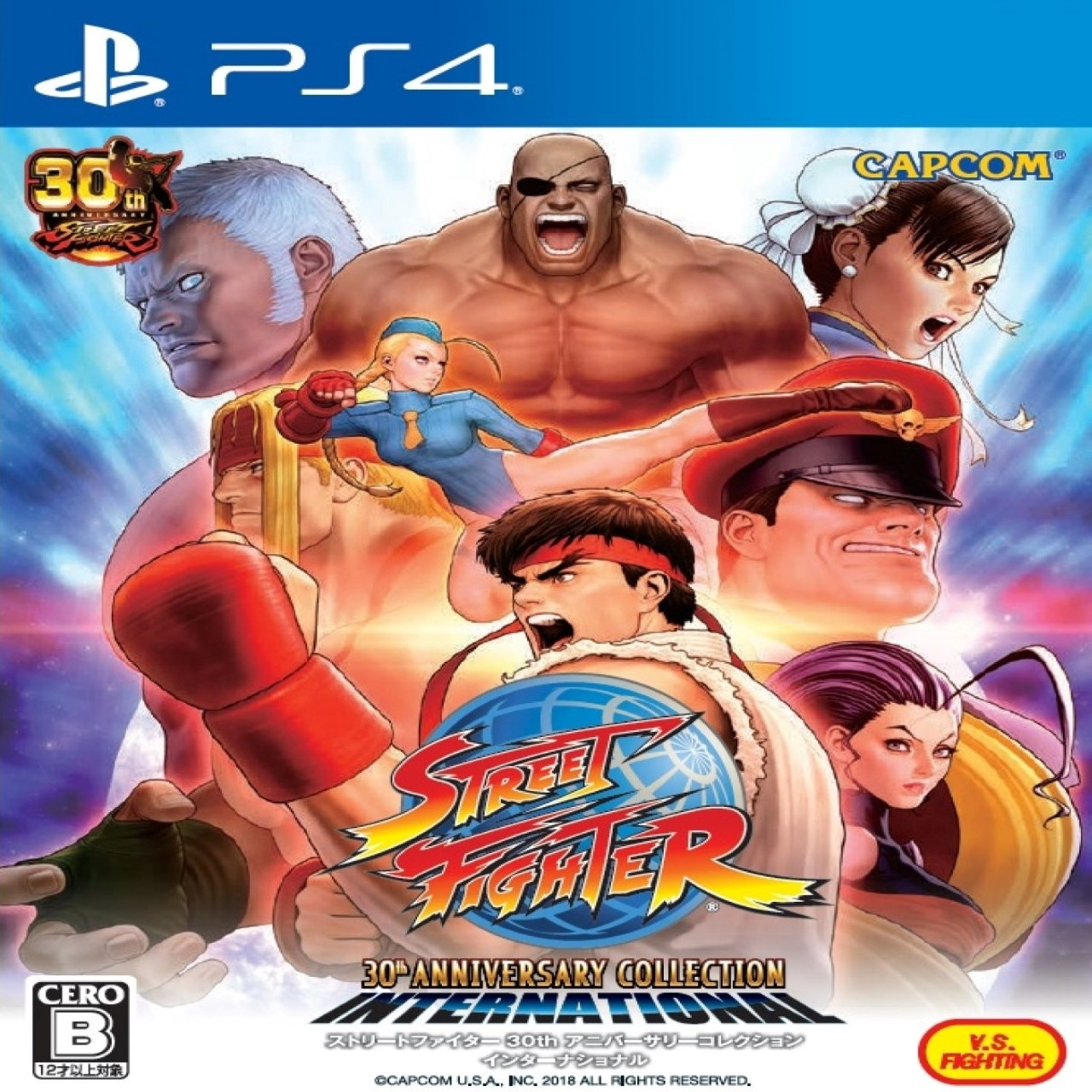 Street Fighter 30th Anniversary Collection ENG PS4 (NEW)