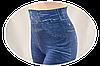 Лосины зимние под джинс на махровой подкладке, фото 6