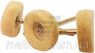 Повстяний полірувальний круг, 22 мм, хвостовик 3.17 мм (3 шт). FIT