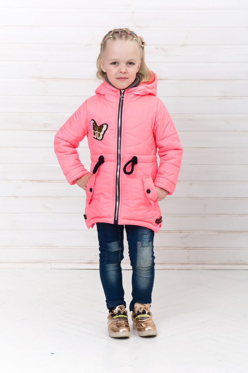 Демисезонные детские куртки для девочки