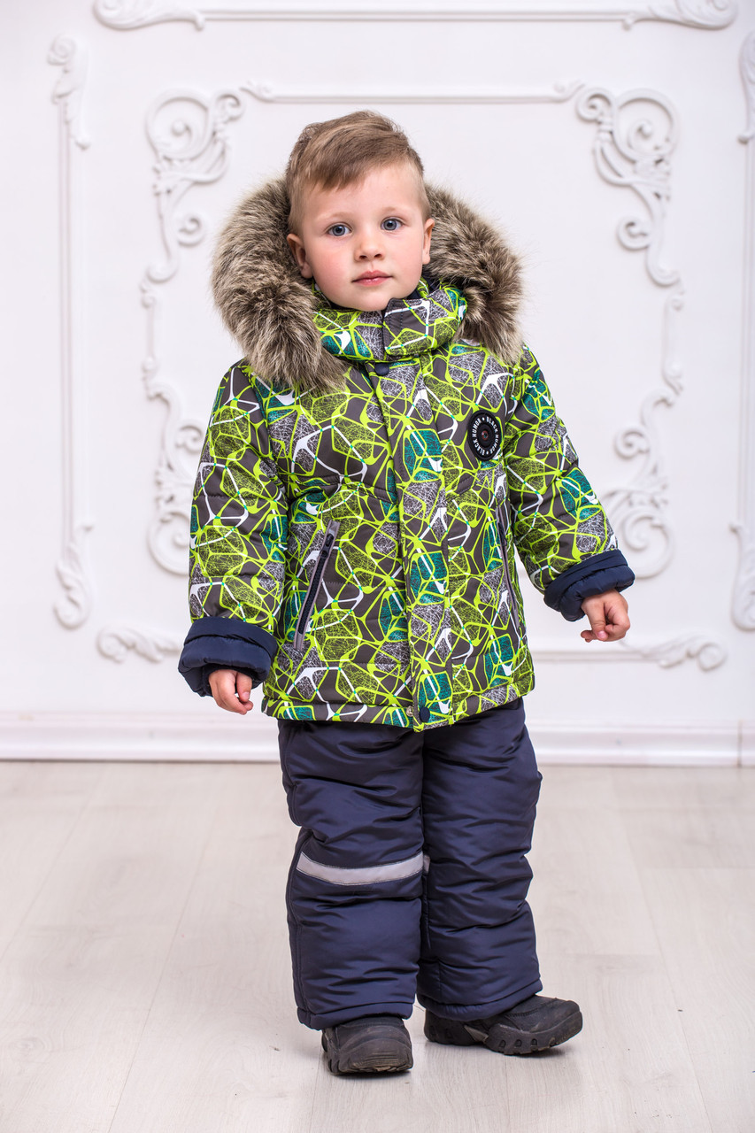 """Детский зимний костюм для мальчика """"Галактика"""""""
