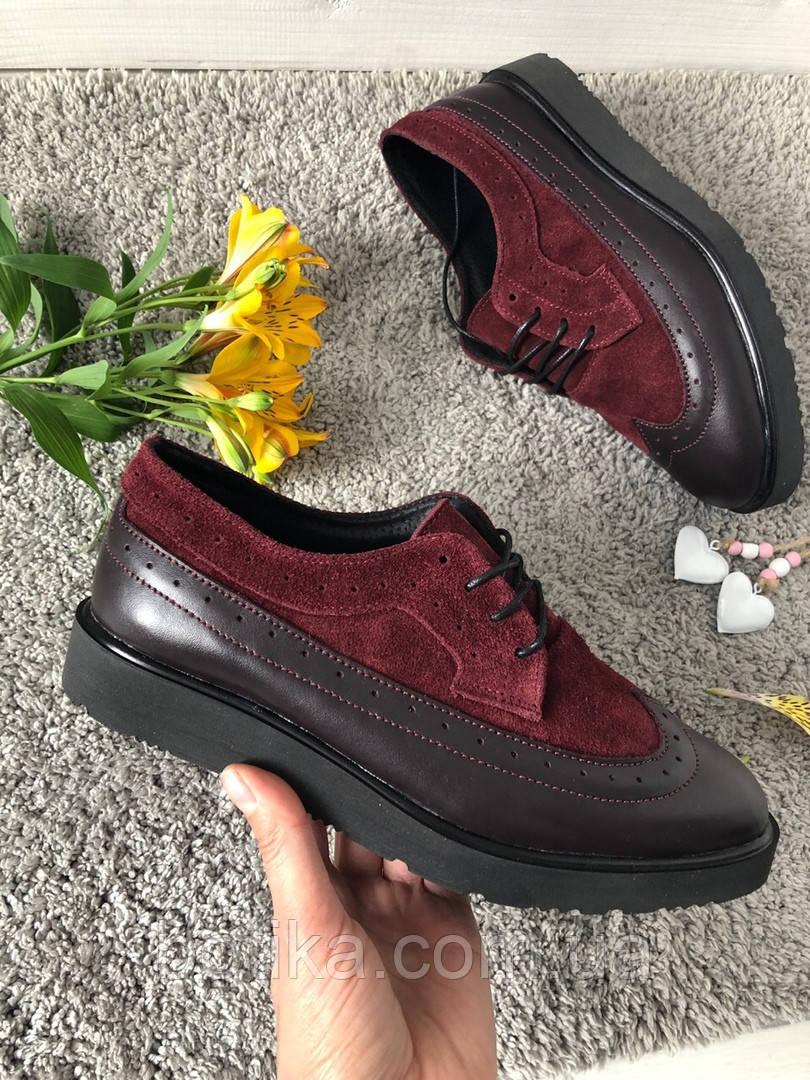 Стильные женские туфли Оксфорды на шнурках бордовые