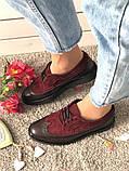 Стильные женские туфли Оксфорды на шнурках бордовые, фото 7