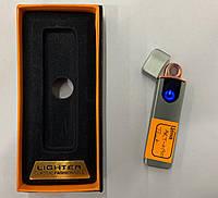 Сенсорная USB зажигалка в подарочной коробке / 0190