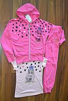 Трикотажные спортивные костюмы тройки для девочек.Размеры 116-146 см.Фирма GOLOXY, фото 1