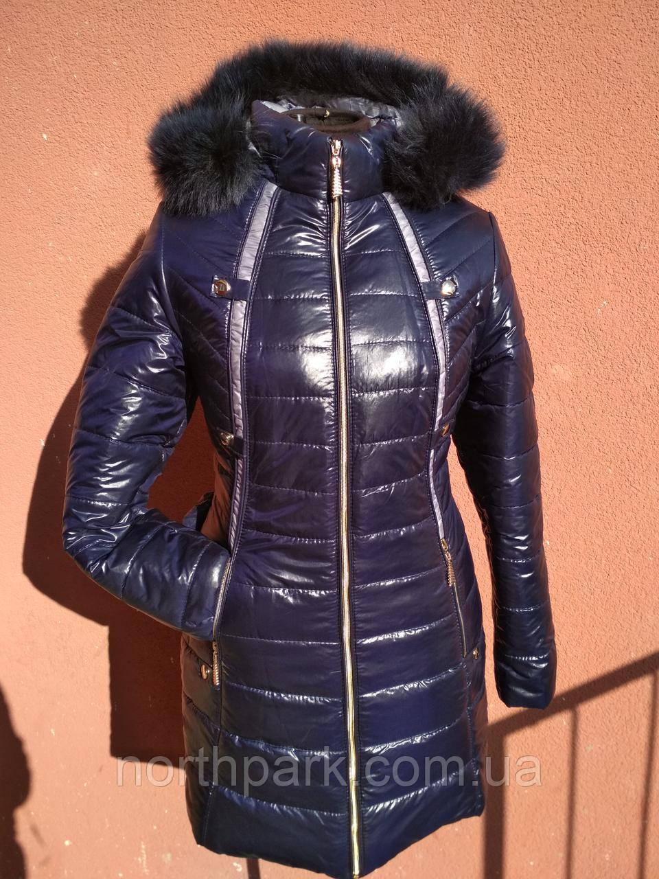 Зимняя длинная куртка с натуральным мехом, темно-синяя