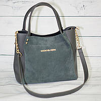 Женская замшевая сумка Mісhаеl Коrs (в стиле Майкл Корс), цвет серый