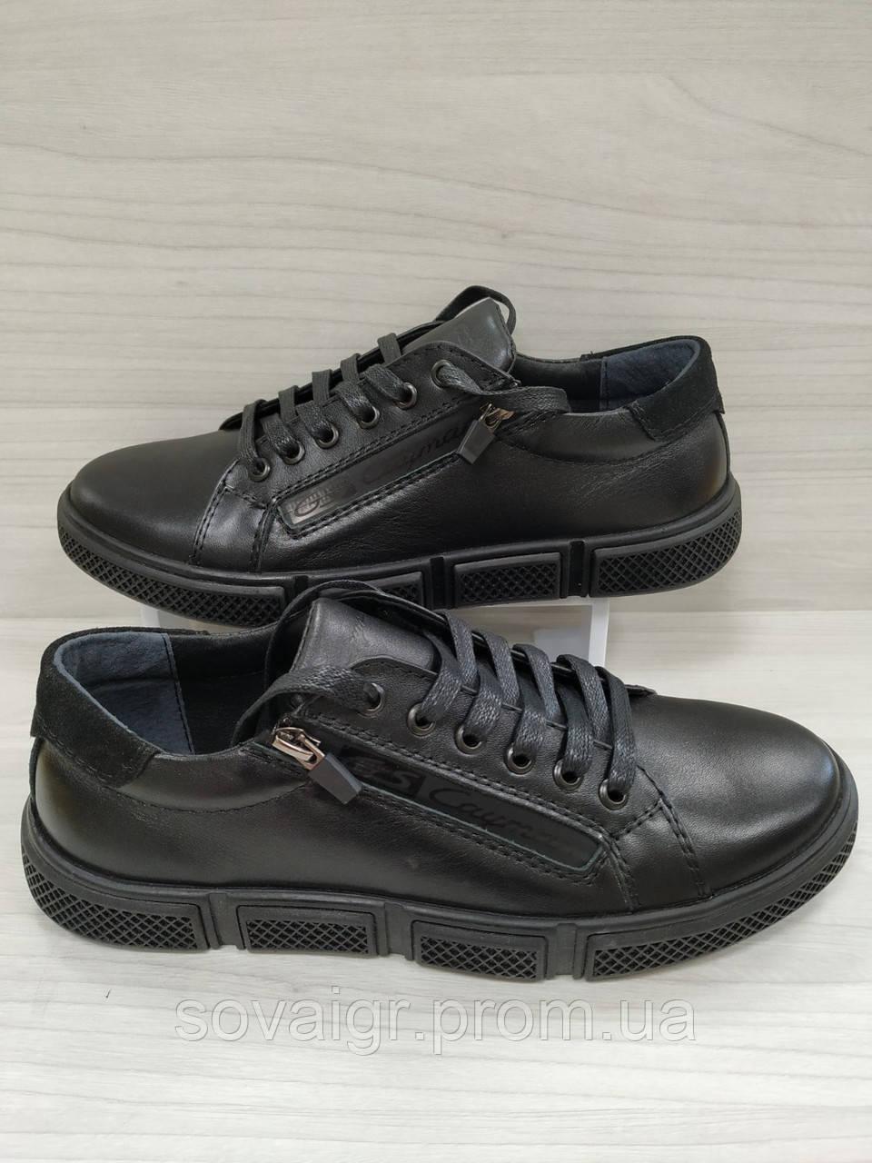 Кроссовки кожаные черные мужские GS!!! Акция!!! -40%!!!