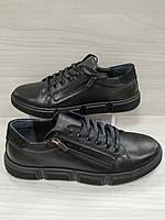 Кроссовки кожаные черные мужские GS!!! Акция!!! -40%!!!, фото 1