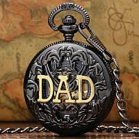 Кишеньковий годинник - подарунок батькові YISUYA №0055, фото 1