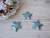 Патчи звездочки голубые из эко-кожи d - 5 см. 2.5 грн  от 10 шт, фото 1