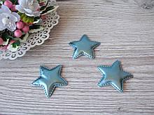 Патчи звездочки голубые из эко-кожи d - 5 см. 2.5 грн  от 10 шт
