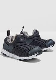Кроссовки дет. Nike Dynamo Free Se (PS) (арт. AA7216-002)