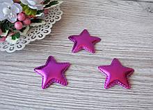 Патчи звездочки лиловые из эко-кожи d - 5 см. 2.5 грн  от 10 шт