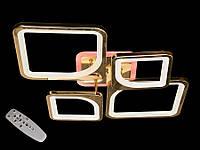 Светодиодная люстра с пультом-диммером и цветной подсветкой золото 8060-2+2