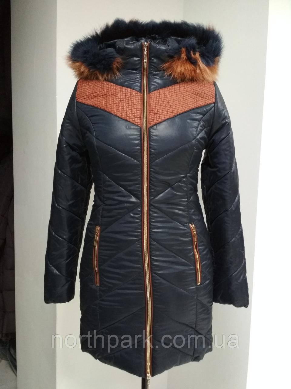 Зимняя длинная куртка Monterra с натуральным мехом, темно-синяя