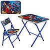 Столик со стульчиком складной детский комплект Мстители A19-AVE